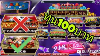 918 Kiss | ทุนน้อย เงินทุน 300 บาทก็สามารถ เล่นได้