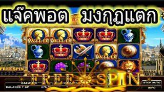 #สล็อตJoker123  #slotXo – Fafa117  [ สล็อตRoma ] – ทุน300