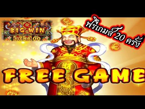 K9Win joker123 slot ■  สล็อตLucky God ฟรีเกม 20 ครั้ง