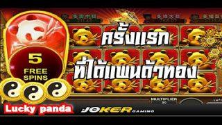 K9Win : SlotXo Jokerเกมสล็อต พร้อมกับสูตรโกงที่เวลาใช้สูตรนี้แล้วมีโอกาสแตกได้แบบง่าย ๆ
